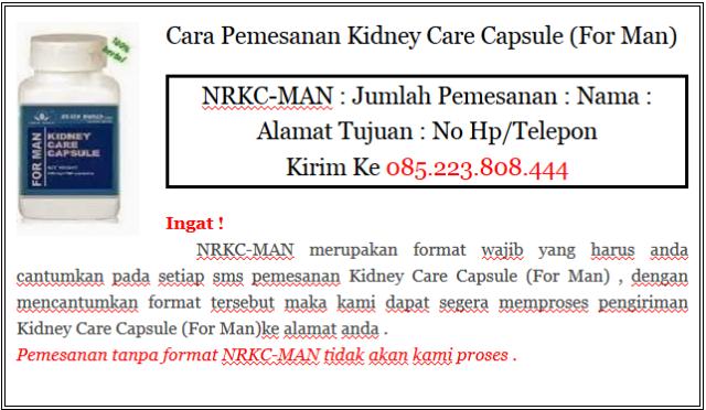 NRKC-MAN